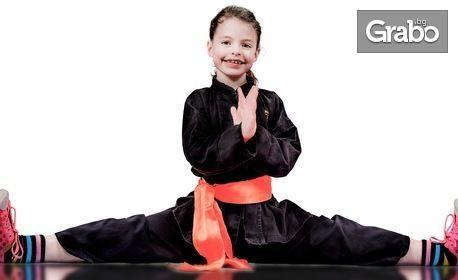 6 тренировки по Винг Чун за начинаещи деца и възрастни