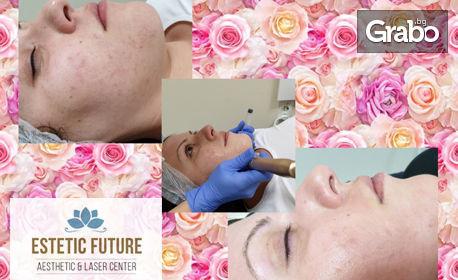 Почистване на лице с ултразвукова шпатула и плодов пилинг, плюс ултразвукова терапия с ампула и криотерапия