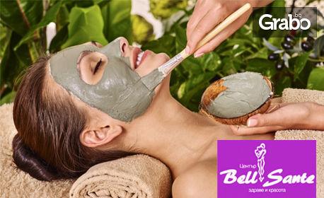 Масаж по избор, плюс почистване и масаж на лице с глинена маска