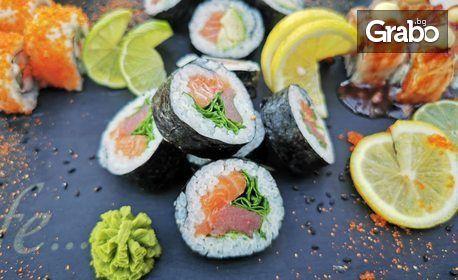 Вкус от Изтока! Фюжън суши сет с 20 неустоими хапки