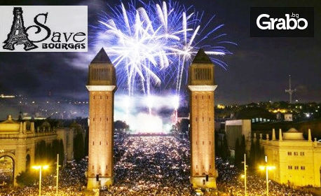 За Нова година до Испания, Франция и Италия! 7 нощувки със закуски, 2 обяда и 4 вечери, плюс самолетен билет