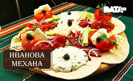 Каракачанска салата и Бабина пържола от свински врат с гарнитура