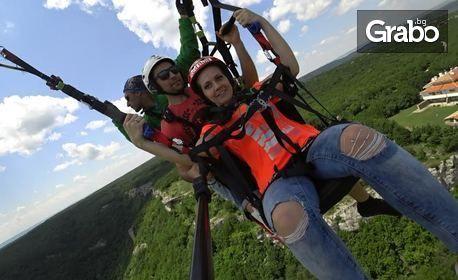 Полет за двама с парапланер - над Шуменското плато или Мадара, плюс HD заснемане