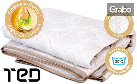 Олекотена завивка Argan Deluxe Duvet, с безплатна доставка