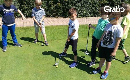 1 или 5 посещения на лятно училище за деца от 6 до 14г, с включен кетъринг, занимания и активности на открито