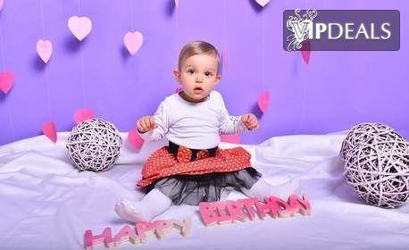 Детска фотосесия за рожден ден с 20 обработени кадъра