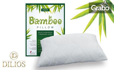 """Възглавница """"Бамбук"""" с бамбукови влакна"""