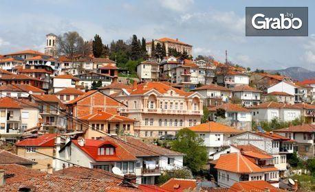 Нова година в Охрид! 2 нощувки със закуски, 1 стандартна и 1 празнична вечеря, плюс транспорт