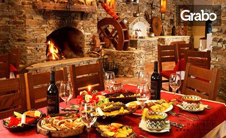 Зимна почивка край Пампорово! 2 или 3 нощувки със закуски и вечери