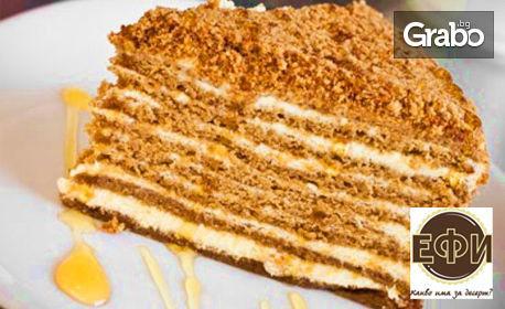 Торта Медовик по класическа рецепта - 8 или 14 парчета
