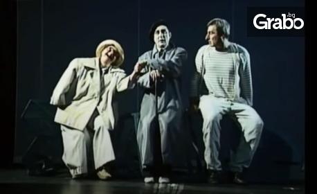 """Теди Москов представя екранизация на спектакъла """"Майсторът и Маргарита"""" на 25 Септември"""