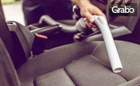 Машинно изпиране на 4 седалки на автомобил