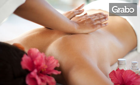 80 минути релакс! Ломи-Ломи масаж на цяло тяло с натурално кокосово или магнезиево масло