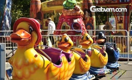 Забавления в Морската градина! Жетони за игра на стойност 15лв в детски кът