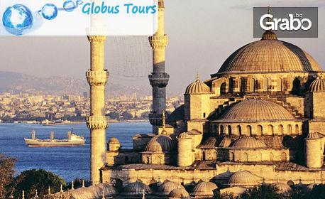 Гергьовден в Турция! Екскурзия до Истанбул с 2 нощувки със закуски и транспорт