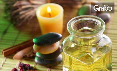 Massage La Mesa: 33% отстъпка