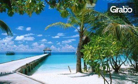 До Малдивите през Януари! 7 нощувки със закуски, обеди и вечери, плюс самолетен билет