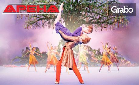 """Ексклузивно в Кино Арена! Пленителният балет """"Зимна приказка"""" - на 28 и 31 Март и на 1 Април"""