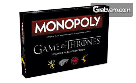 """Настолна игра Монополи """"Игра на тронове"""""""