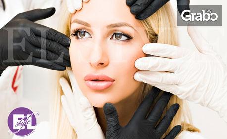 Грижа за лице! Диамантено микродермабразио, мануално почистване, RF лифтинг или водно дермабразио