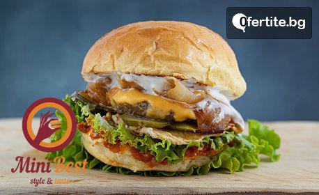 Вкусно меню с 2 бургера, тортили или 4 бургера, картофки и напитка по избор