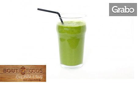 10-дневна детокс програма със зелени смутита - 10 броя, по 1.2 литра