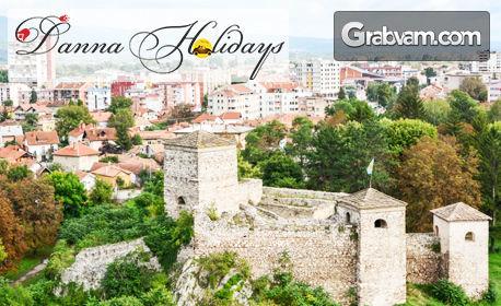 За 8 Декември в Лесковац, Сърбия! 2 нощувки със закуски и вечери, плюс транспорт