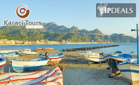 Last Minute екскурзия до Сицилия! 7 нощувки със закуски и вечери, плюс самолетен транспорт