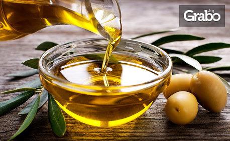 Био натурални продукти! Етерично масло по избор, за различни части на тялото, от Bio Nature
