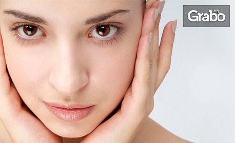 Регенерираща терапия на лице с екстракт от охлюви
