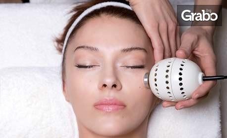 Криотерапия и IPL подмладяване на лице и шия