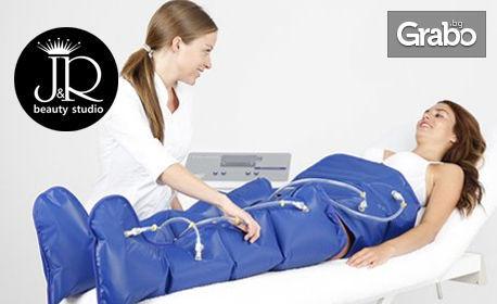 1 или 6 процедури пресотерапия с лимфодренаж на цяло тяло