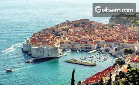 През Септември до Будва, Котор и Дубровник! Екскурзия с 3 нощувки със закуски и вечери, плюс транспорт