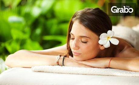 Луксозна SPA терапия с пилинг и лечебен масаж с раковини и миди на цяло тяло - за един или двама