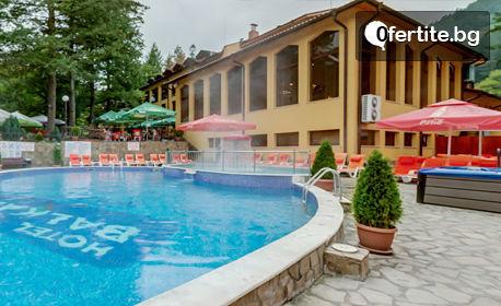 Есенна почивка в Троянския Балкан! Нощувка със закуска, вечеря и възможност за обяд, плюс релакс зона - в с. Чифлик