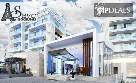 Екскурзия до Мармарис! 7 нощувки на база All Inclusive в Хотел Blue Bay Platinum*****, плюс самолетен и автобусен транспорт