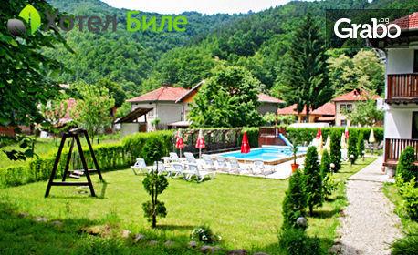 Почивка в Бели Осъм, Троянския Балкан! 2, 3, 4 или 5 нощувки със закуски и вечери, плюс топъл басейн и джакузи