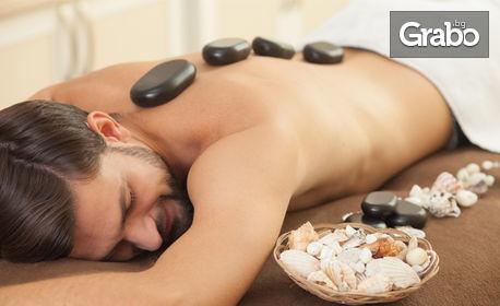 Масаж на цяло тяло по избор - релаксиращ с рейки или с мед и вулканични камъни