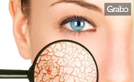 Безиглена мезотерапия на лице и околоочен контур с хиалурон - за суха, повяхнала кожа при възраст 35+, или за проблемна, мазна кожа