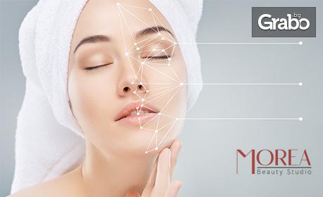 Подмладяваща и хидратираща терапия за лице с RF лифтинг и кислородна мезотерапия