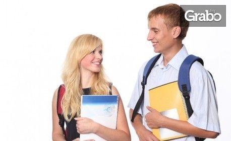 За ученици от 5, 6 или 7 клас! Двумесечно обучение по математика или БЕЛ