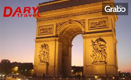 Предколедна екскурзия до Париж! 3 нощувки със закуски, плюс самолетен билет