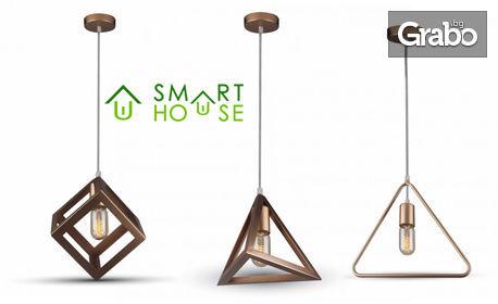 Стилен LED пендел - модел по избор