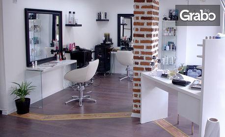 Кератинова терапия за коса Alfaparf Milano с изглаждащ ефект, плюс подстригване и оформяне на прическа