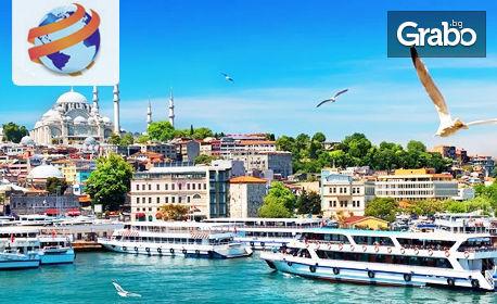 През Май и Юни в Истанбул! 2 нощувки със закуски, плюс транспорт и посещение на Одрин и Чорлу