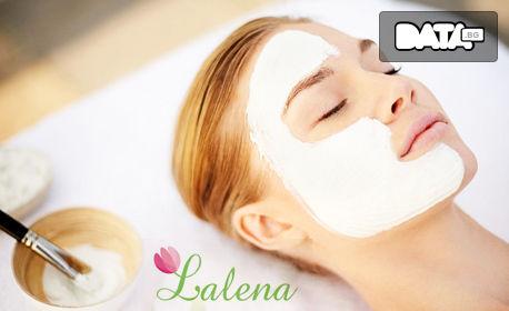 Диамантено дермабразио, anti-age мезотерапия или Plasma Pen Lift мезотерапия на лице, плюс пилинг, масаж и алго-маска