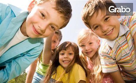 5 посещения на полудневна занималня за дете от 3 до 6 клас