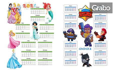 Дизайнерски календар с възможност за снимка по избор