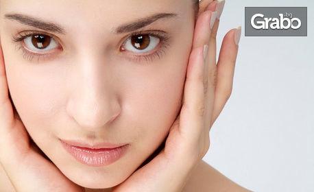 Диамантено микродермабразио на лице, плюс безиглена мезотерапия с колаген, хиалуронов серум и кислородна маска