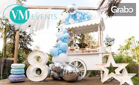 За вашия специален повод! Наем на Candy cart - парти количка или количка за бонбони, плюс оборудване